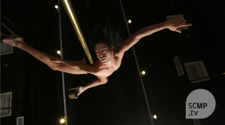 Daring to dance: One Hongkonger's journey from cooking school to male pole dancing