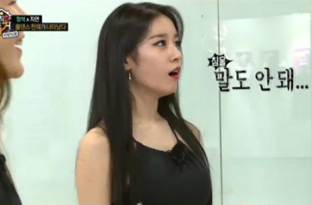 K-pop superstar Jiyeon shows off her pole dancing skills on 'Insolent Housemate'